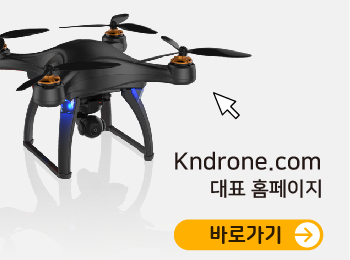 kndrone